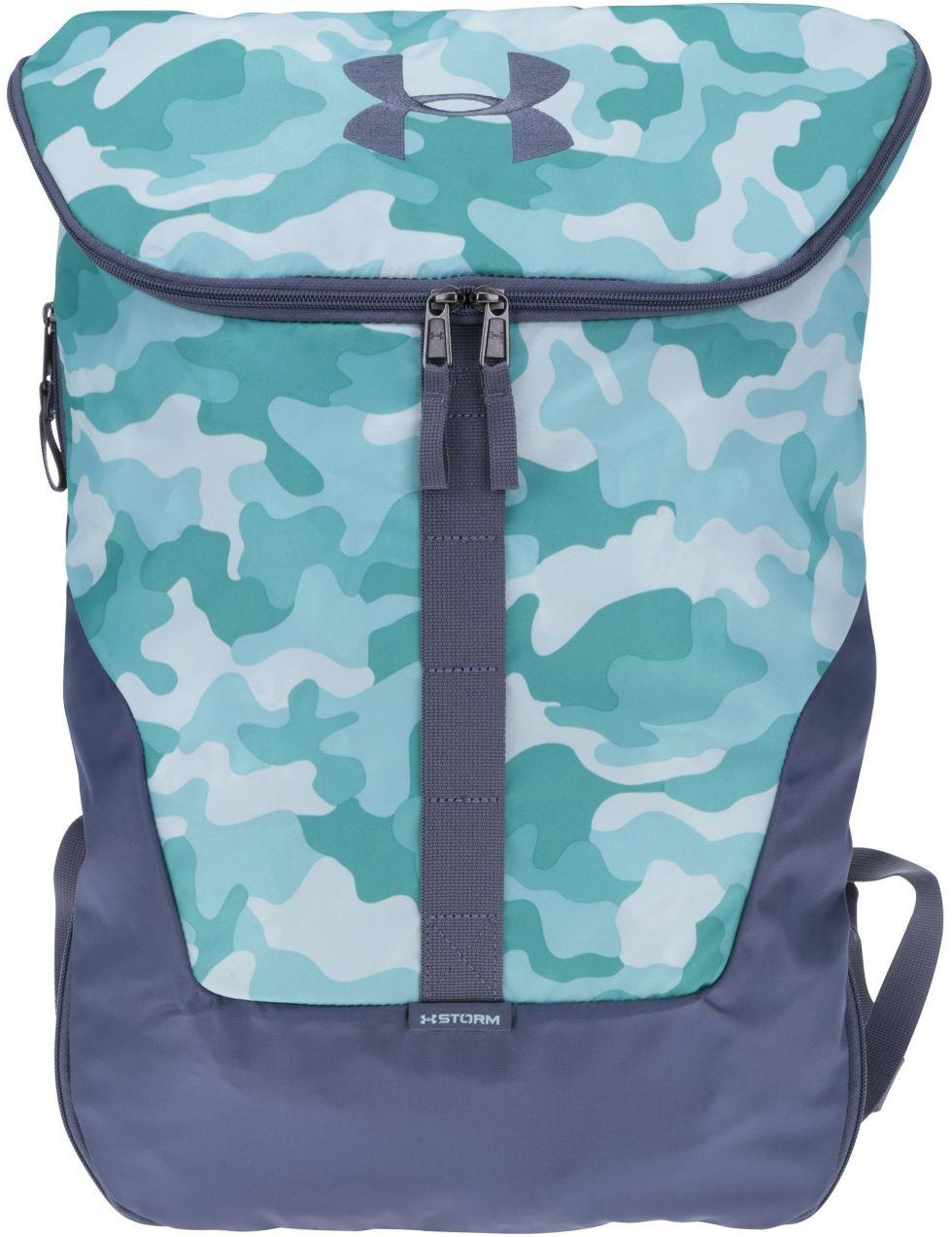 Sivo-tyrkysový dámsky vzorovaný batoh Under Armour značky UNDER ARMOUR -  Lovely.sk 9fce05faaf