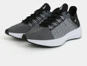 aaec803d70 Sivo-čierne dámske tenisky Nike EXP - X 14 značky Nike - Lovely.sk
