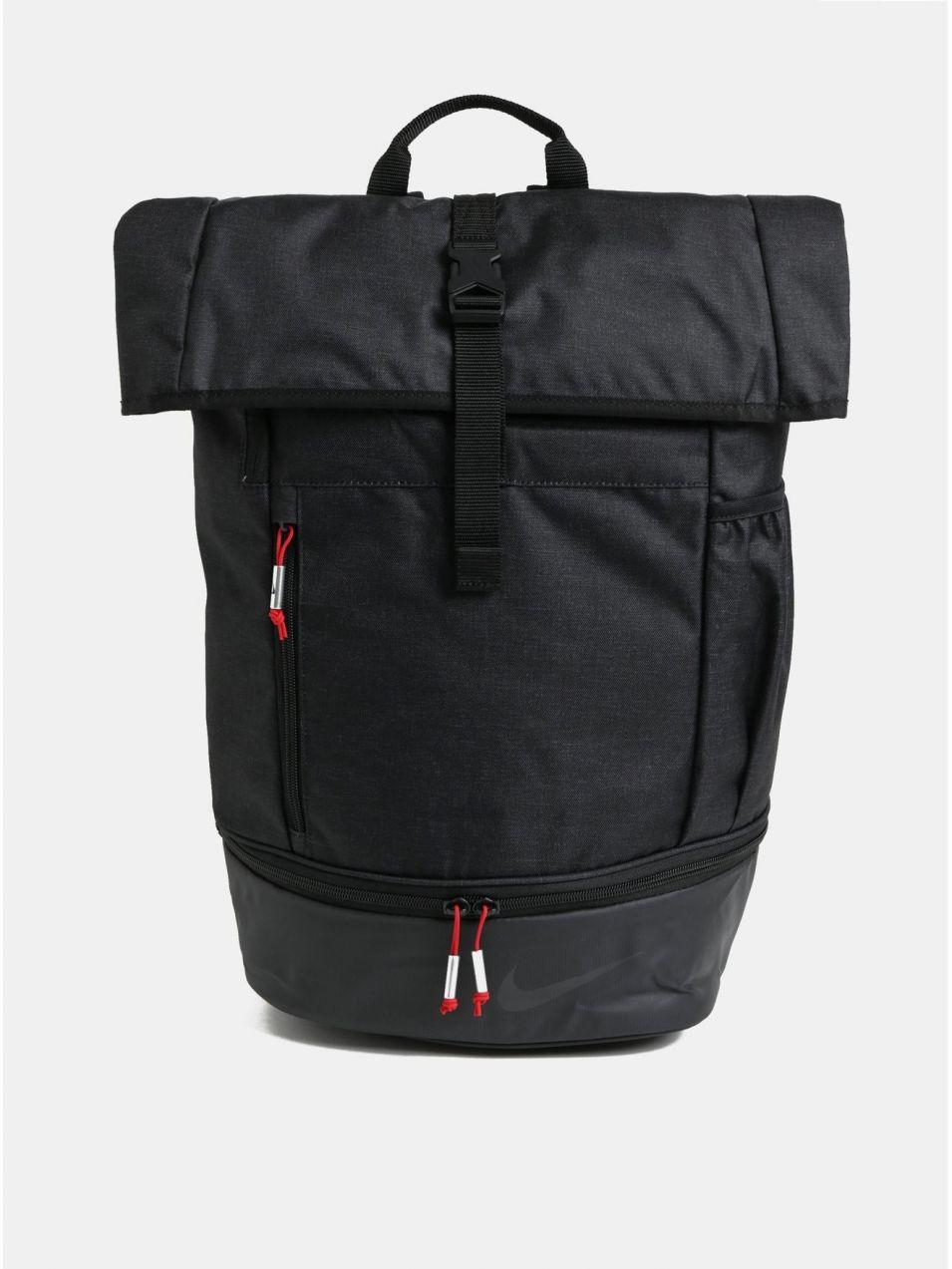 bd04fa9941 Tmavosivý nepremokavý batoh Nike 26 l značky Nike - Lovely.sk