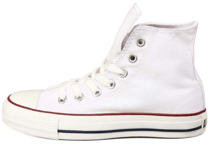 a35093e4dd8b3 Biele unisex členkové tenisky Converse Chuck Taylor All Star značky Converse  - Lovely.sk