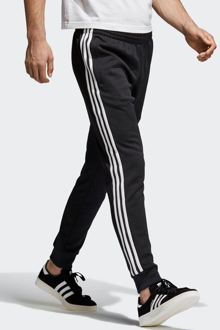 722beb33ec12 adidas Originals Teplákové nohavice »SST TP« adidas Originals značky ...