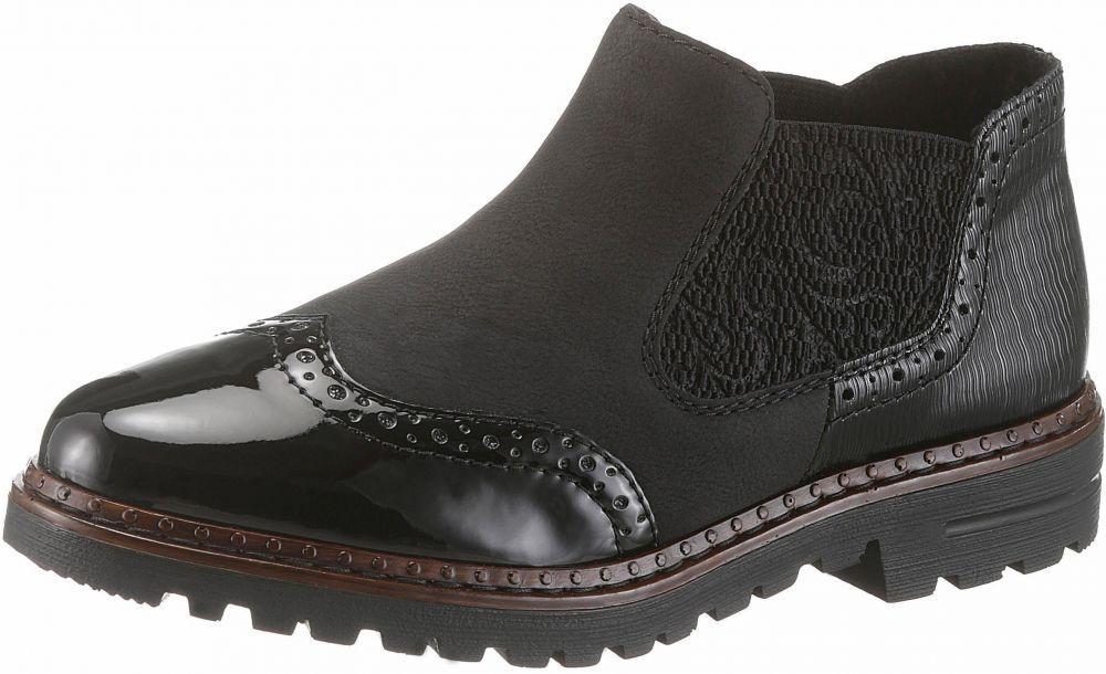 Rieker Chelsea topánky Rieker značky RIEKER - Lovely.sk a19d0c3c012