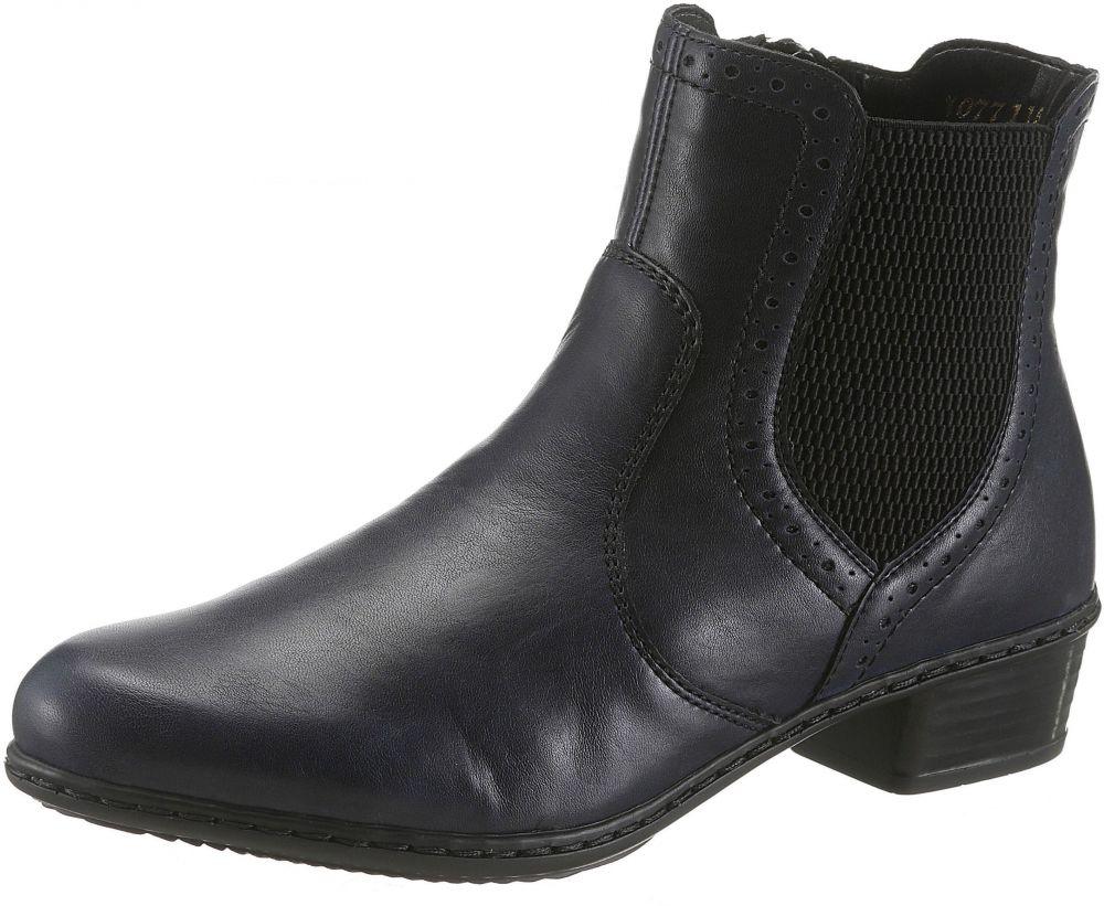 a6b0240537534 Rieker Nazúvacie topánky Rieker značky RIEKER - Lovely.sk