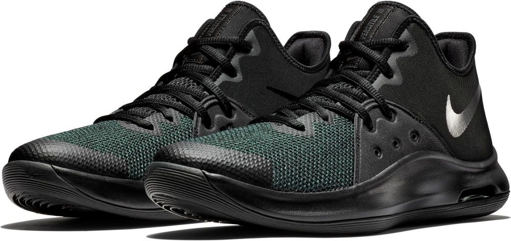 4624a8d1ef402 Nike Basketbalové tenisky »Air Versitile III« Nike značky Nike ...