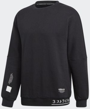 adidas Originals Mikina NMD Sweater