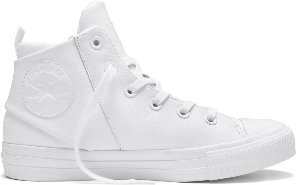 a2d4335b1 Converse biele dámske topánky Chuck Taylor All Star Sloane značky Converse  - Lovely.sk
