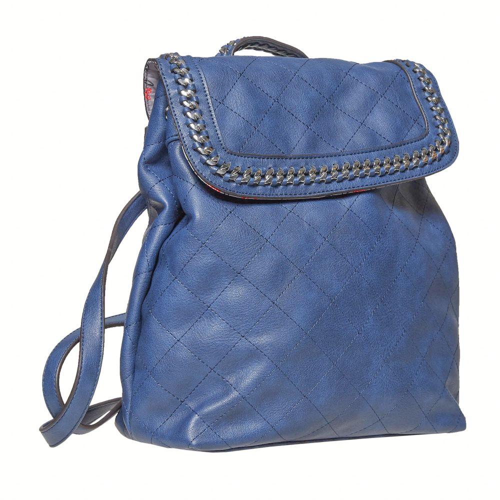 18f1322e03 Modrý prešívaný batoh značky Baťa - Lovely.sk