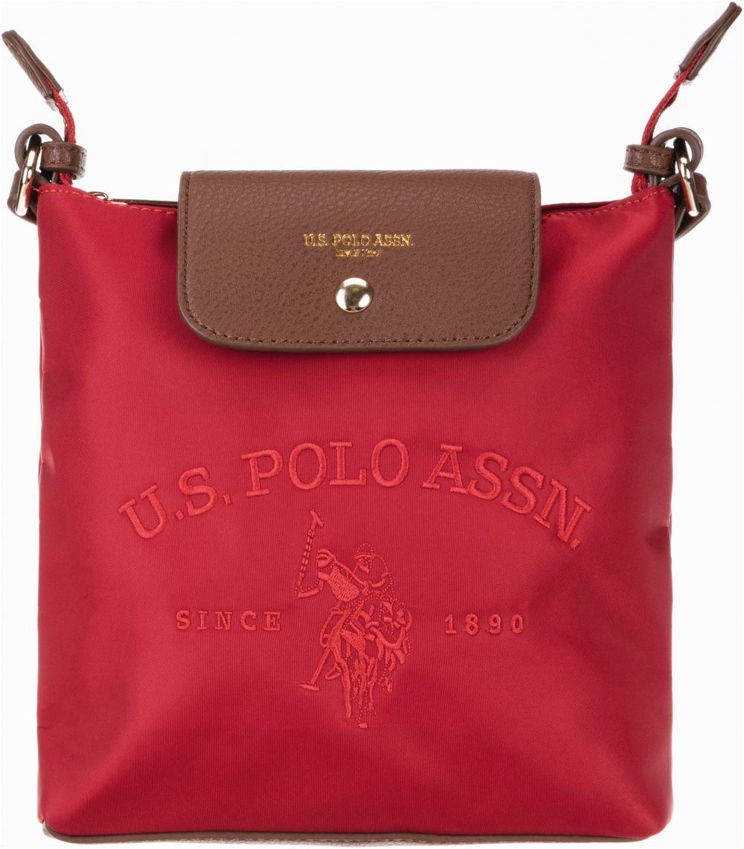 05dcf4719fb0 Cross body bag U.S. Polo Assn značky U.S. Polo Assn. - Lovely.sk