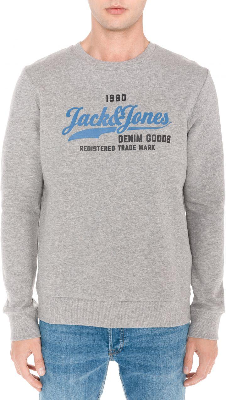 Mikina Jack   Jones značky Jack   Jones - Lovely.sk 7f7e820723