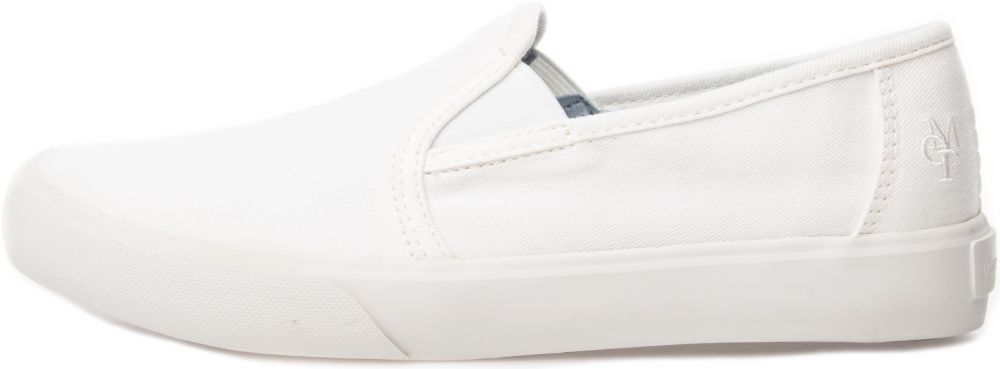 huge selection of 5d495 bfcb4 Slip On Marc O'Polo | Biela | Dámske | 37