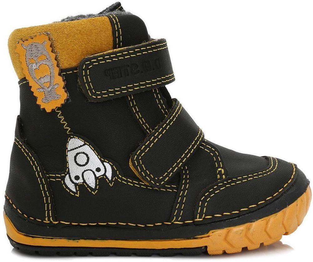Topánky Ct As Ultra Mid 162378C Americká spoločnosť Converse má vo svete obuvníctva silné meno.