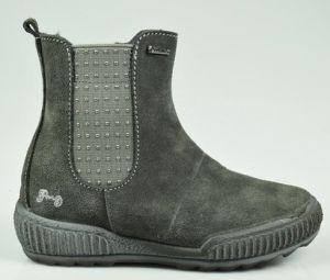 Primigi Chlapčenské zimné topánky - šedé značky Primigi - Lovely.sk 04fd7db397