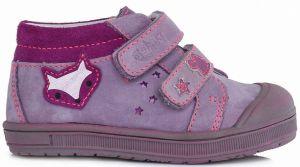 96bdea9868eb9 Ponte 20 Dievčenské kožené topánky s kvetinkou- fialové značky Ponte ...