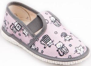 0b447010e534f Detská obuv Rak Zobraziť produkty Detská obuv Rak. Podobné produkty. RAK  Detské členkové tenisky Laston - šedé