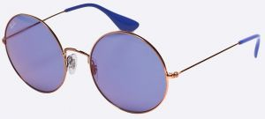 Ray-Ban - Okuliare 0RB3592.55.9035D1