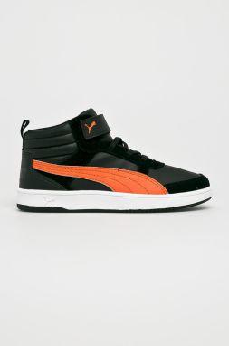 Puma - Detské topánky Batman značky Puma - Lovely.sk 14733b16280