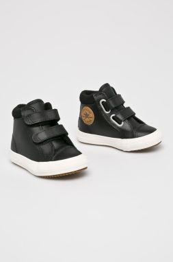 Nike Kids - Detské topánky Star Runner značky Nike Kids - Lovely.sk 53b9322fa2c