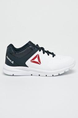 bffcb943e Biele chlapčenské tenisky a športová obuv - Lovely.sk