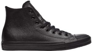 Converse - Kecky All Star