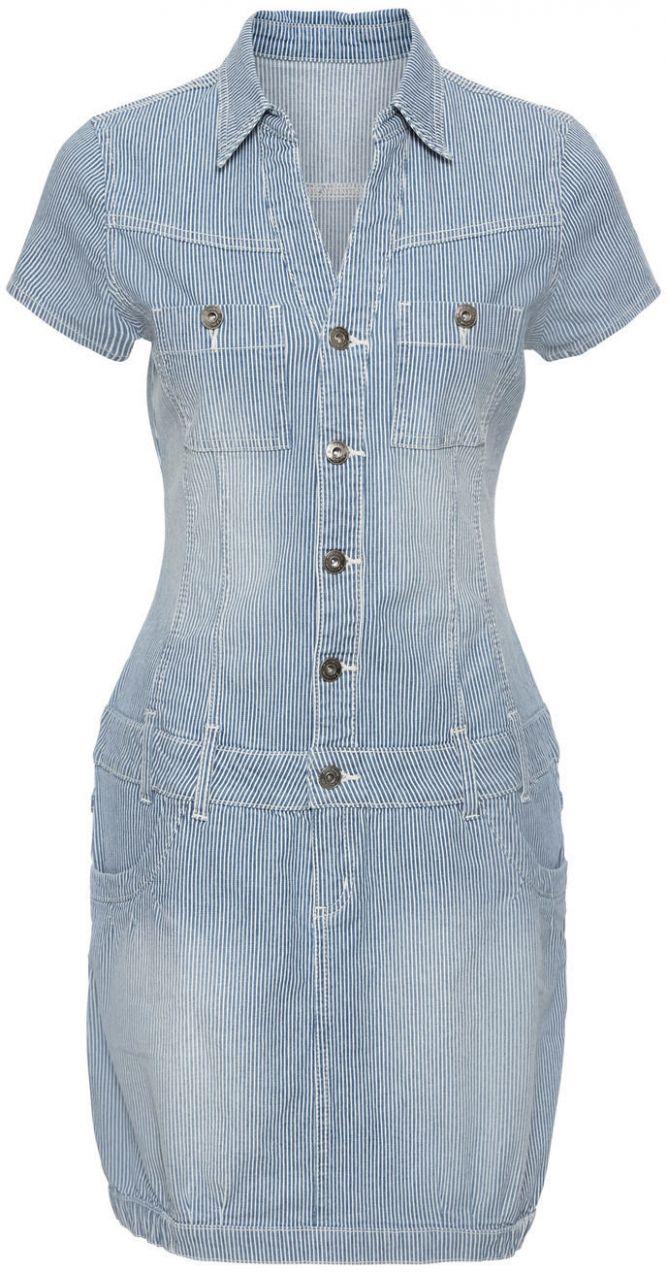 b2aee8a77b90 Džínsové šaty bonprix značky RAINBOW - Lovely.sk