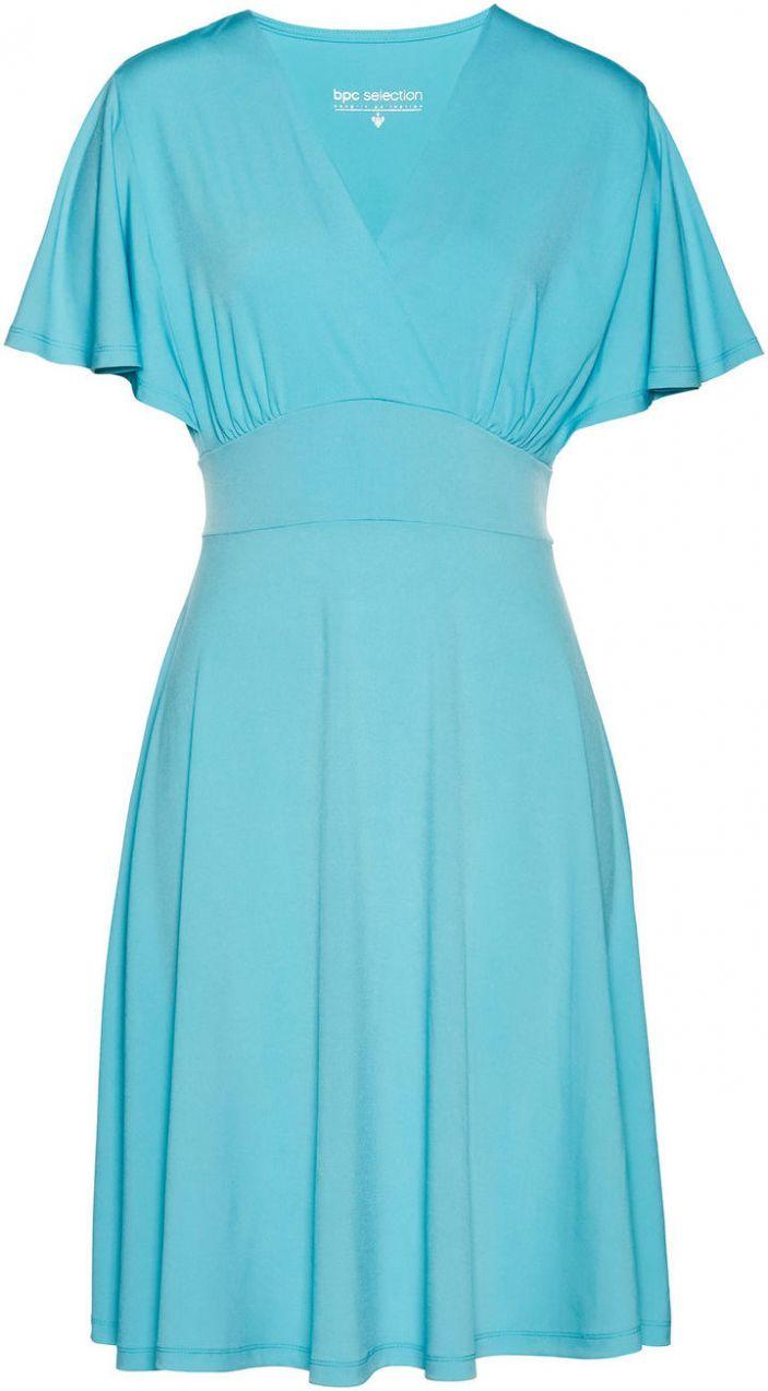 0cefd33c0781 Úpletové šaty bonprix značky bpc selection - Lovely.sk
