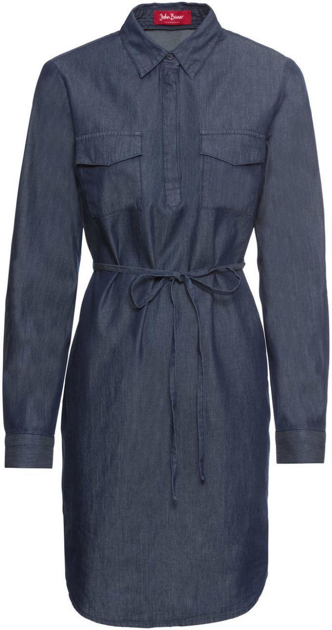 2b3386af38 Džínsové šaty
