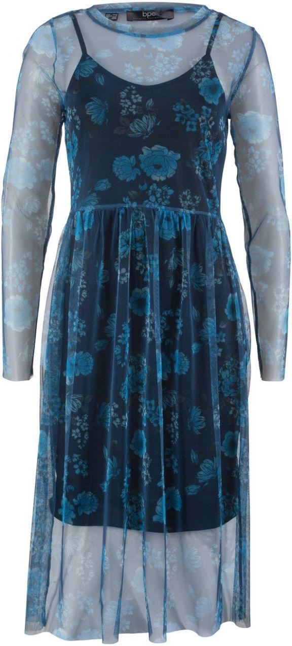 Sieťovinové šaty s kvetovanou potlačou bonprix značky bpc bonprix  collection - Lovely.sk ac2612c734e