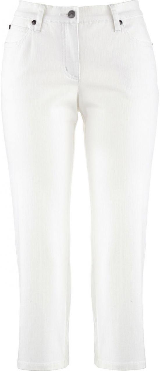 30fc571f0553 3 4 strečové nohavice zo štruktúrového twilu bonprix značky bpc bonprix  collection - Lovely.sk