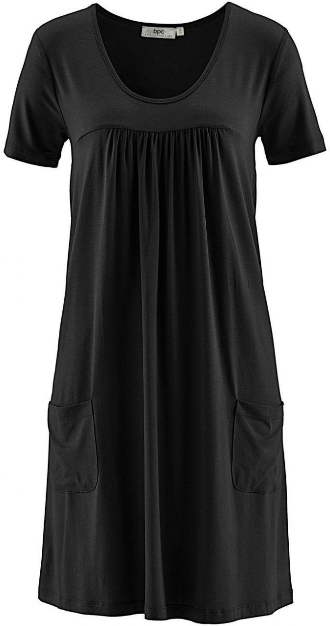 4db0c6ca6 Úpletové šaty, krátky rukáv bonprix značky bpc bonprix collection -  Lovely.sk