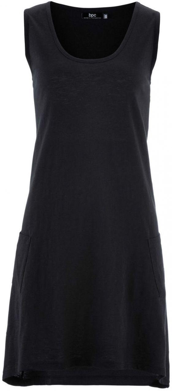 32d9d5e2c Šaty z vypaľovaného vlákna bonprix značky bpc bonprix collection - Lovely.sk