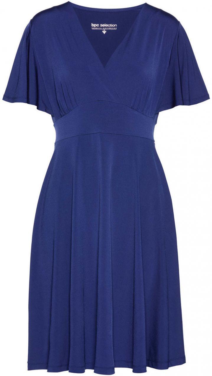 1c370a8939bb0 Úpletové šaty bonprix značky bpc selection - Lovely.sk