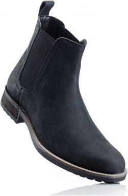 41c81e8e7357 Gallus - Spoločenská obuv značky Gallus - Lovely.sk