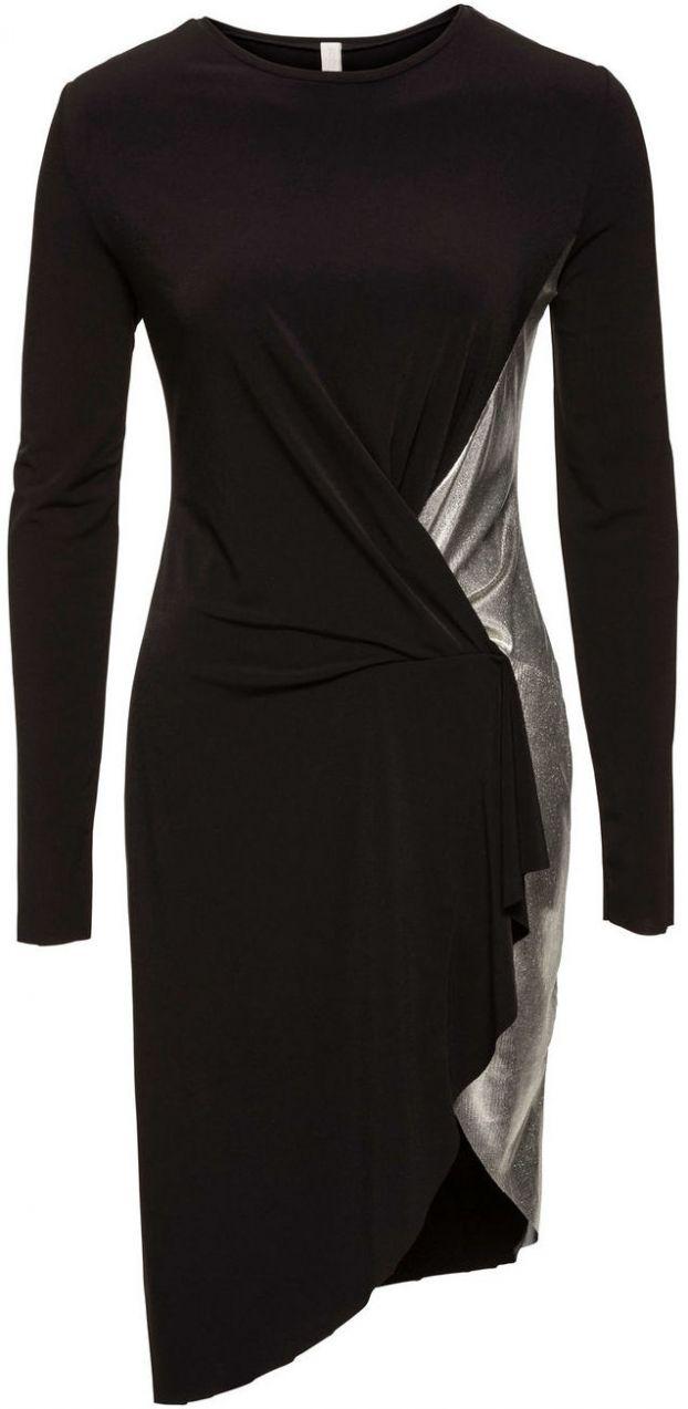Šaty bonprix značky BODYFLIRT boutique - Lovely.sk aea02b73c04