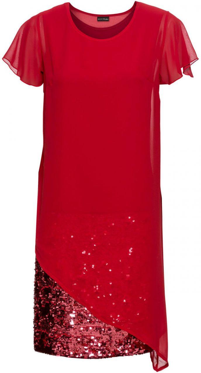 292fefce88d4 Koktejlové šaty z džerseju s flitrami bonprix značky BODYFLIRT ...