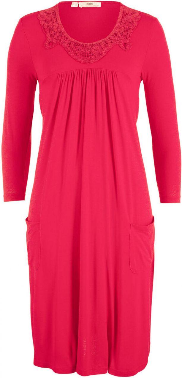 dacc6e1623f5 Džersejové šaty s čipkou bonprix značky bpc bonprix collection - Lovely.sk