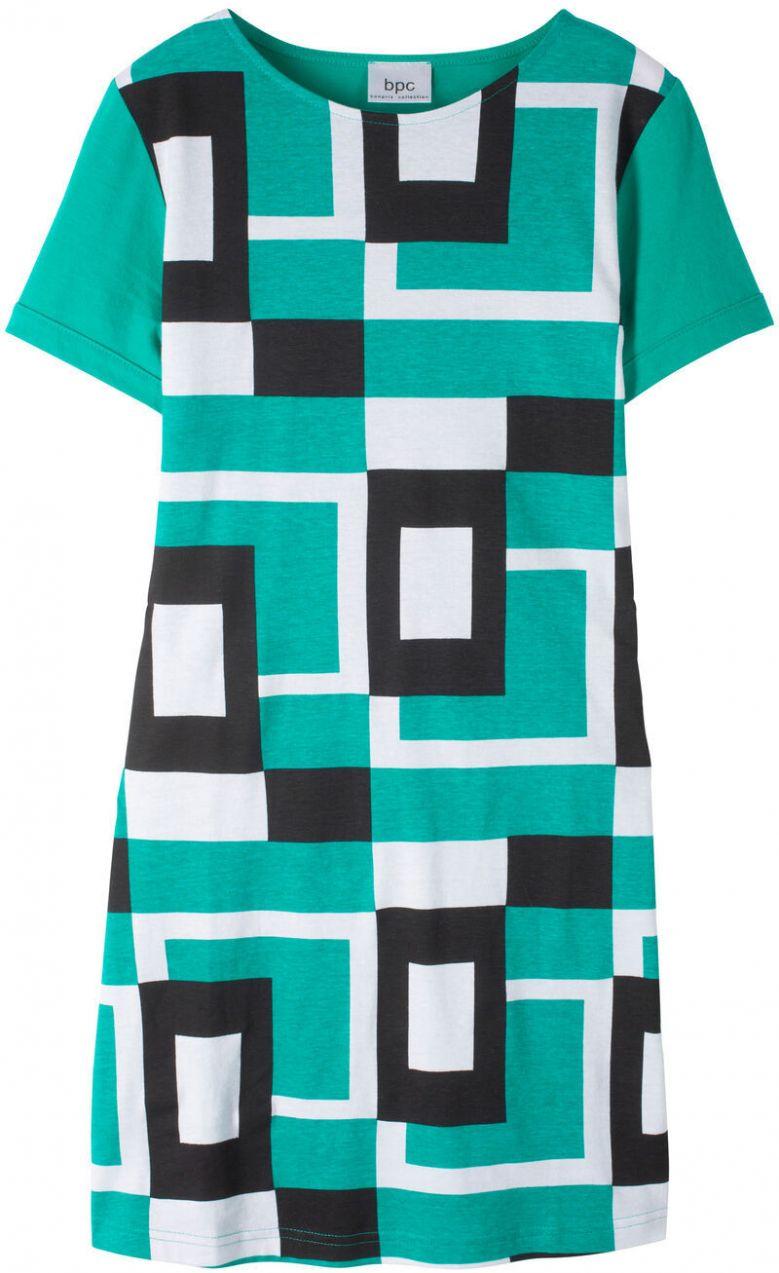 2b5f5544bb40 Úpletové šaty bonprix značky bpc bonprix collection - Lovely.sk