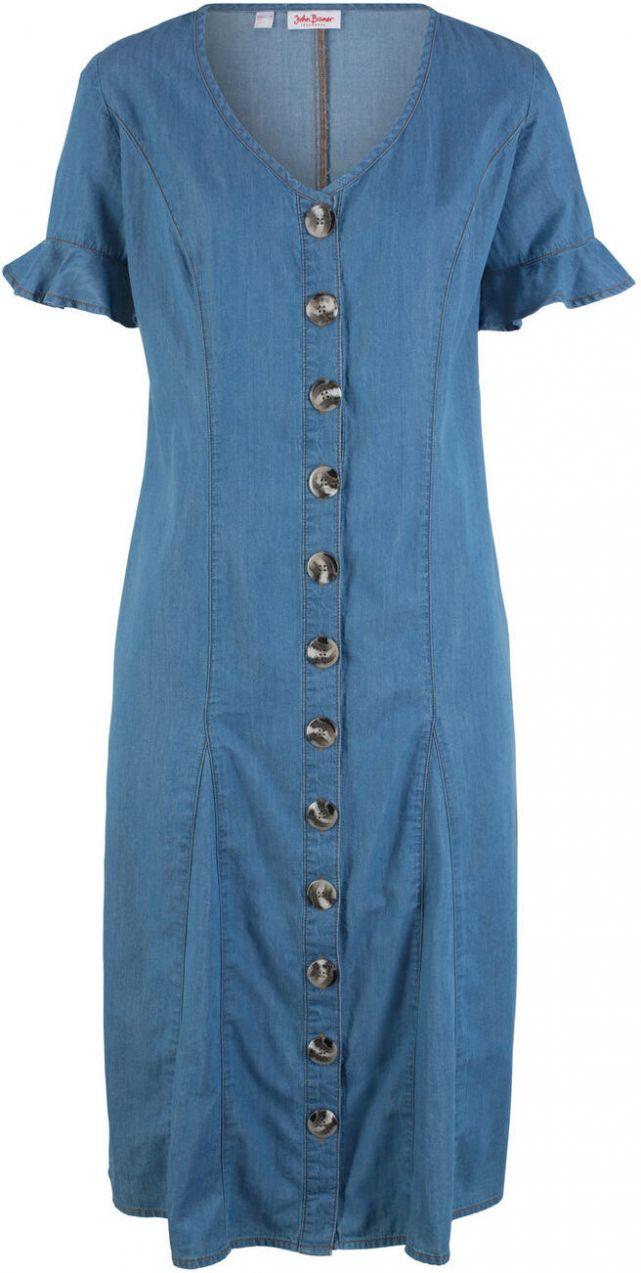 c28fdd3e1480 Džínsové šaty s krátkymi rukávmi bonprix značky John Baner JEANSWEAR ...