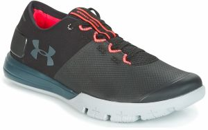 Fitness Under Armour  UA CHARGED ULTIMATE TR 2.0