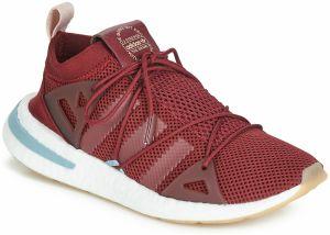 ed7644a9fde4e Ružové dámske ležérne tenisky značky Adidas - Lovely.sk
