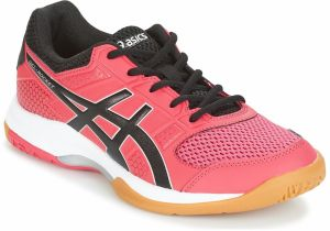Indoor obuv Asics  GEL-ROCKET 8