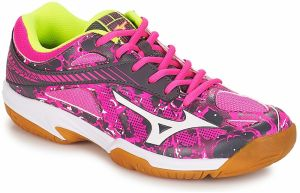 Indoor obuv Mizuno  Lightning Star Z4 Jr