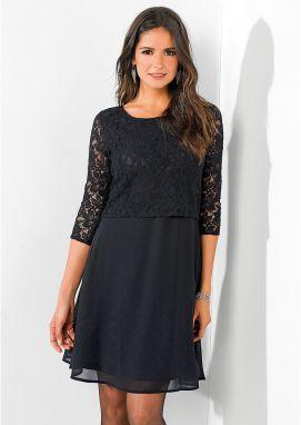 770291e6b4d6 VENCA Čipkované večerné šaty čierna bežová L značky VENCA - Lovely.sk