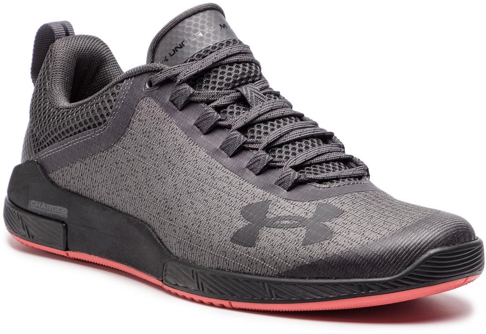 Topánky UNDER ARMOUR - Ua Charged Legend Tr 1293035-105 Gry značky UNDER  ARMOUR - Lovely.sk 9246a4aaf09