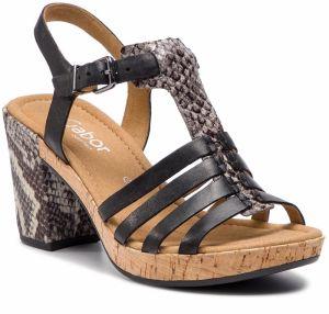 f556a5c765 Biele kožené sandále na stabilnom podpätku šírky H značky Gabor ...