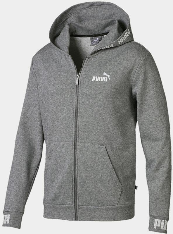 1648151b2 Mikina Puma Amplified Hooded Jacket Šedá značky Puma - Lovely.sk