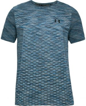 Under Armour Vanish Seamless Novelty sivá